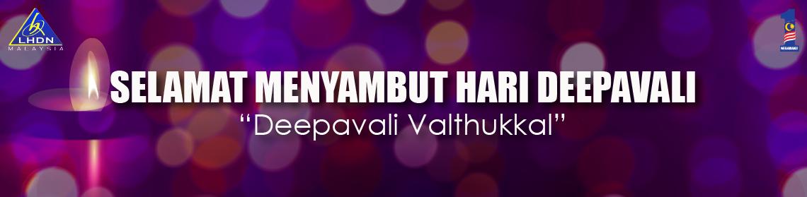 deepavali2017
